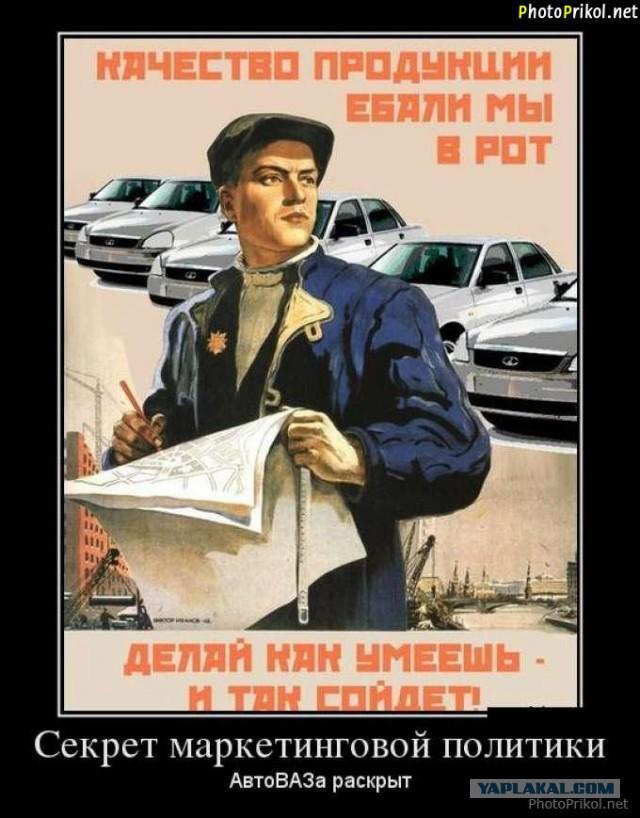 Демотиваторы на советские картинки