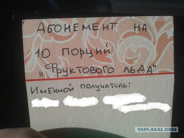 Ваучер На Миньет