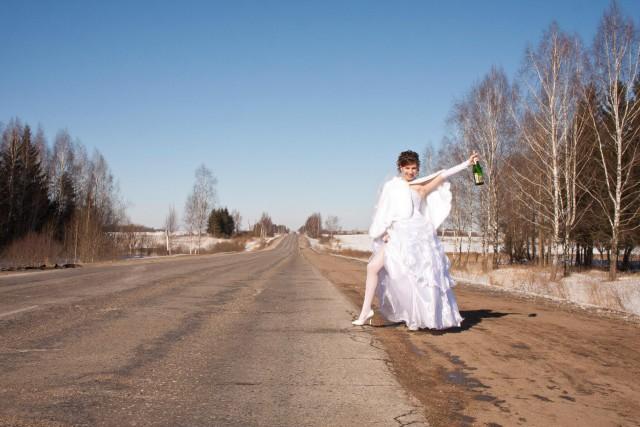 Случай с невестой #9