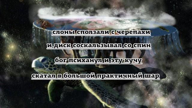 Пирожковая поэзия 12620022