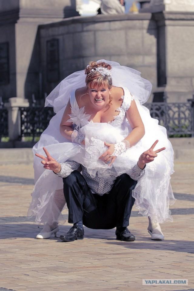Картинки про свадьбу с надписями смешные до слез