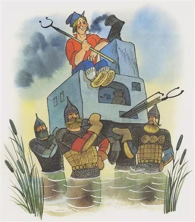 Картинка иванушка на печке