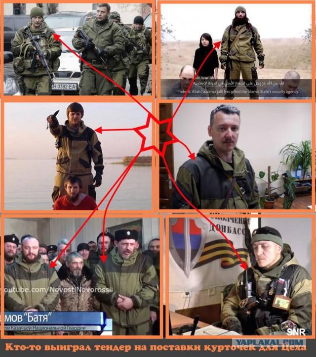В Мосуле ликвидирован Джихади-Толик, казнивший россиянина в ИГИЛ