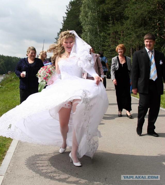 Свадебное палево в картинках, картинки рабочий