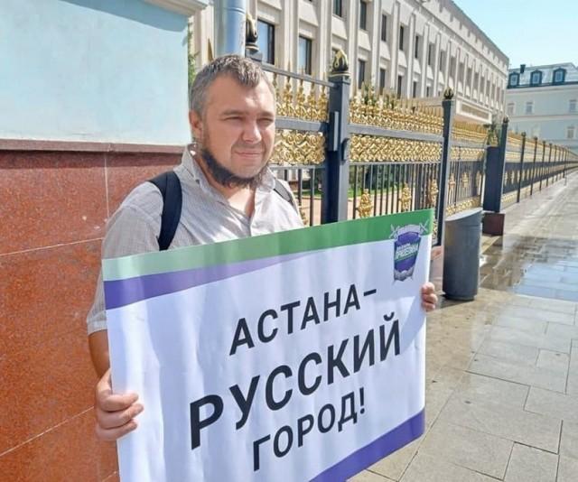 Астана – русский город!