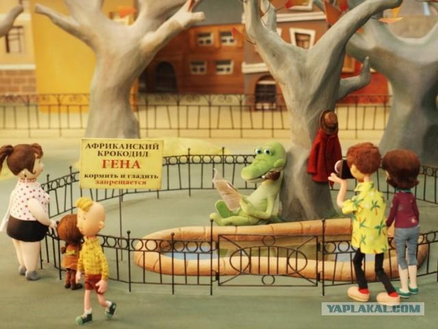 Тайна крокодила Гены
