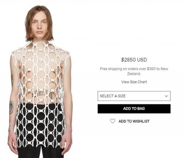 Я самый модный и видимо самый красивый: 25 случаев, когда мода вышла из под контроля