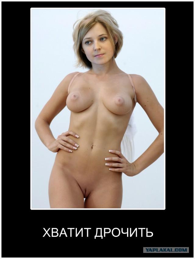 Порно с прокурором наташа