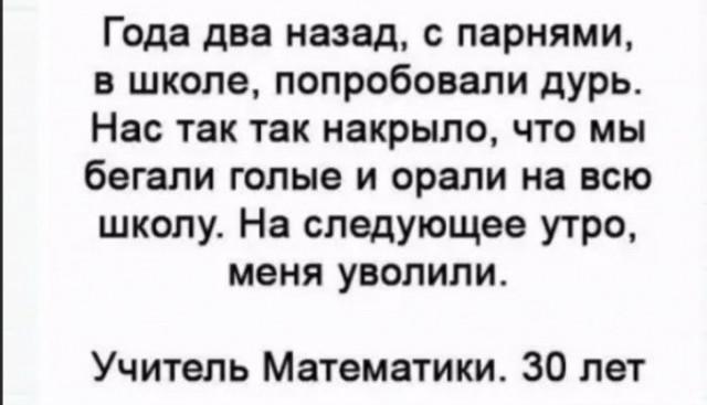 Водитель маршрутки под наркотиками перевозил пассажиров в Николаеве, - полиция - Цензор.НЕТ 6601