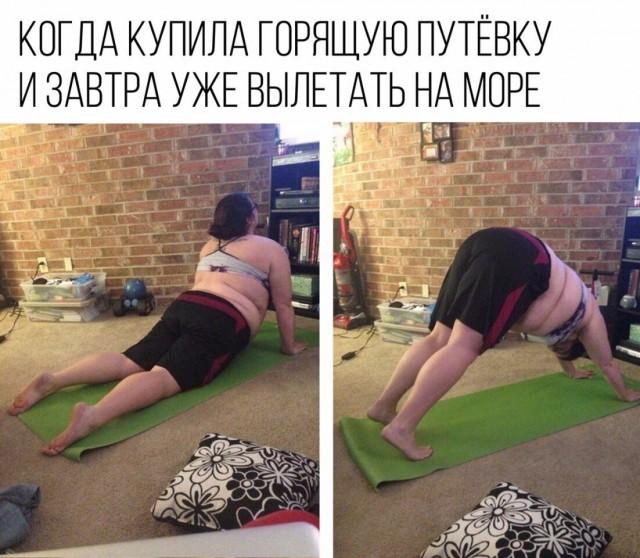 Приколы В Картинках О Похудении.