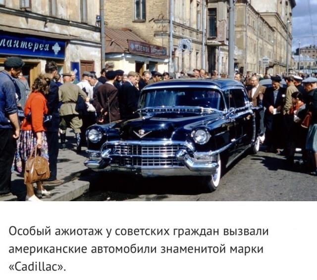 Жизнь простых советских людей в конце 1950-х на фотографиях Томаса Хаммонда