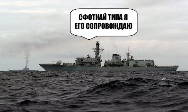 Англичане пошутили о походе ВМФ России в Средиземное море