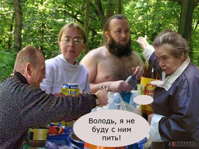Пикник с блядями