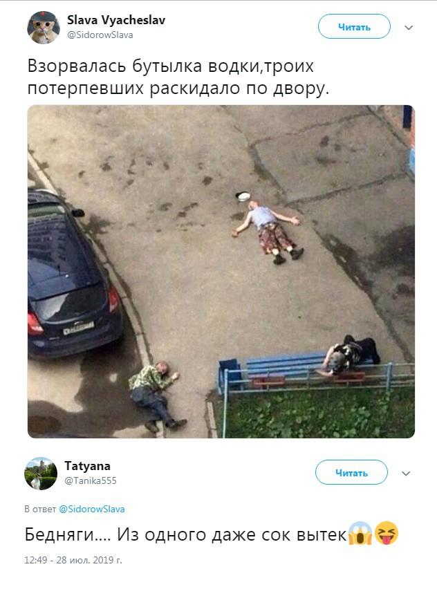 В России взорвался малогабаритный ядерный реактор - Цензор.НЕТ 7617