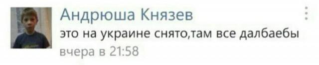 Украинский тренер нокаутировал судью во время матча