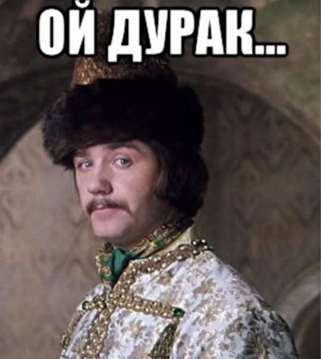 гляньте на меня дурака картинки ярославской