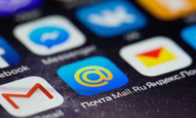 В России хотят ограничить электронную почту