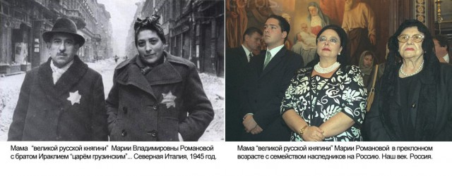 Романовы. Две фотографии в истори семьи