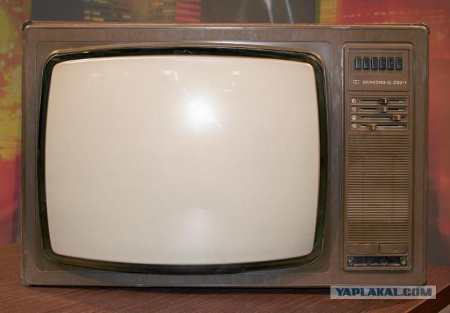 Телевизоры нашего детства.