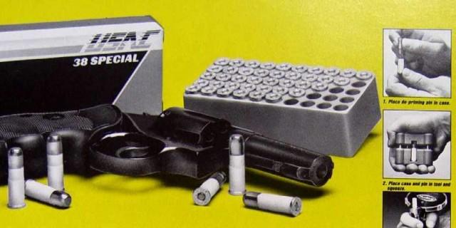 Пластмассовые патроны: это Вам не игрушка!