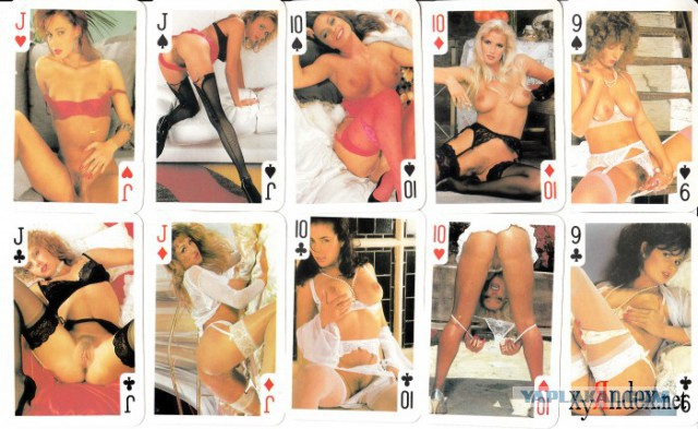 игральные карты с голыми женщинами