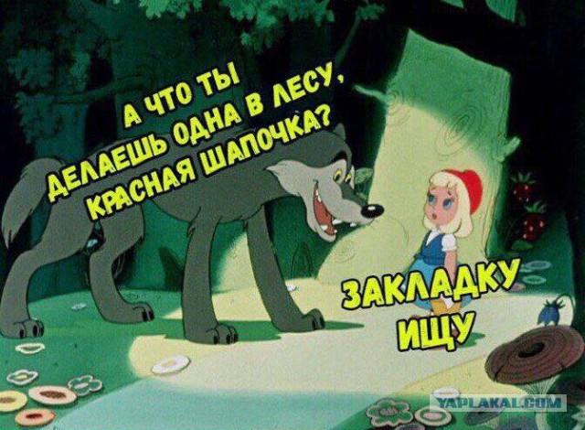 tolstoy-gryaznoe-chtivo-na-dache-porno-babi-nad-muzhikom