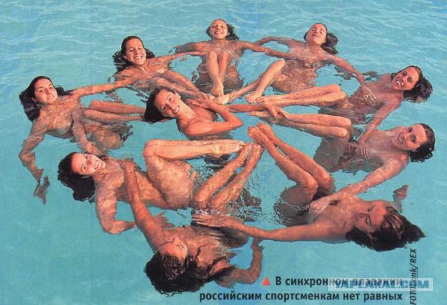 Смотреть порно видео синхронное плавание