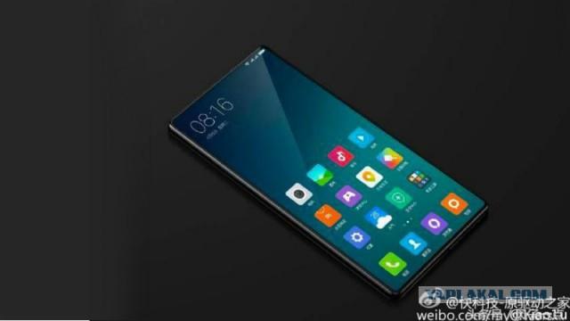 Xiaomi назначила презентацию Mi Note 2 с изогнутым дисплеем