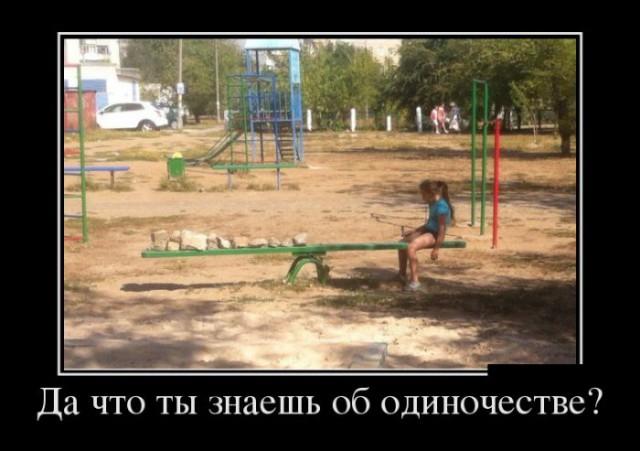 https://s00.yaplakal.com/pics/pics_preview/3/9/9/9971993.jpg