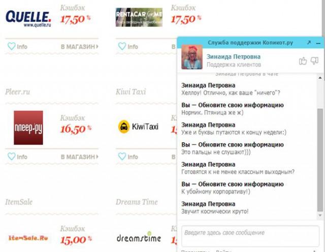 Халявные деньги и промо-коды для тех, кто покупает в интернете