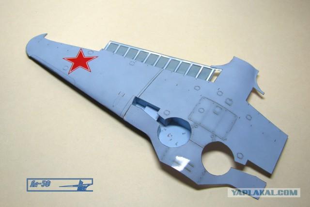 ЛА-5ФН МОДЕЛЬ ИЗ БУМАГИ РАЗВЕРТКИ СКАЧАТЬ БЕСПЛАТНО