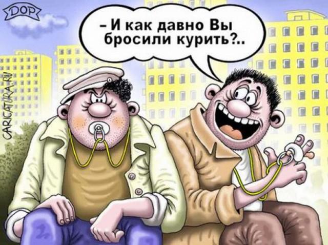 Смех, картинки с приколами о курении