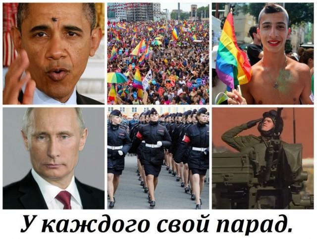 Прикольные картинки про америку и россию, день влюбленных картинки