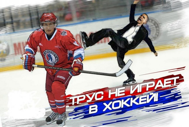Надписью, открытка победа в хоккее