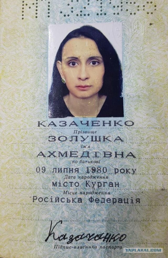 Прикольные картинки паспорт