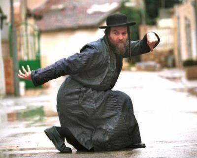 Еврейская схема