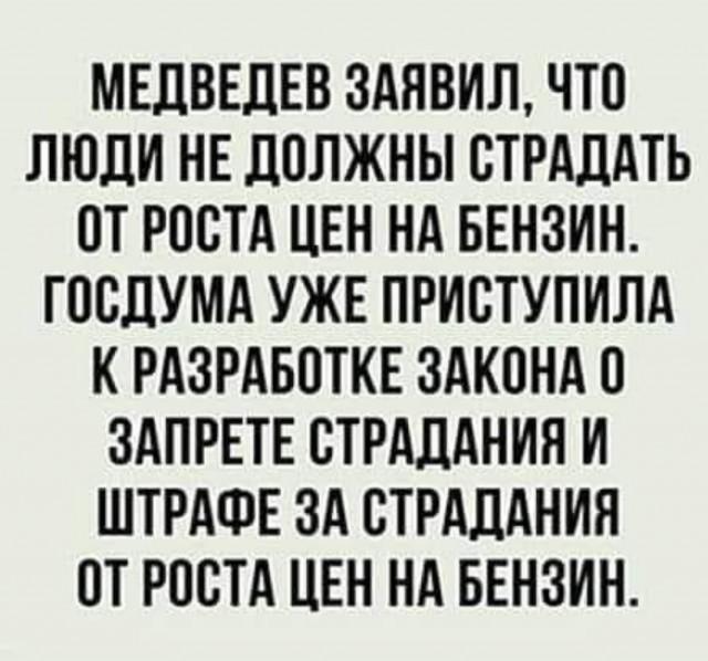 https://s00.yaplakal.com/pics/pics_preview/4/7/9/14672974.jpg