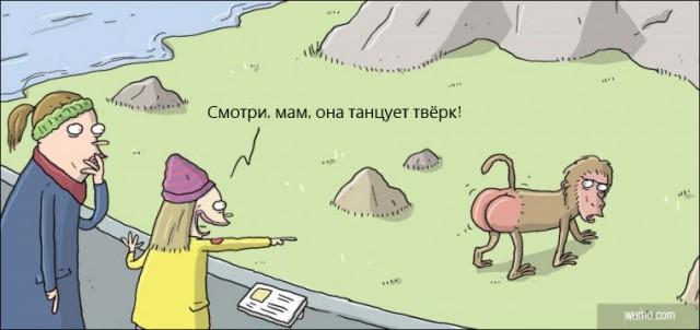 Голые певицы русские и зарубежные