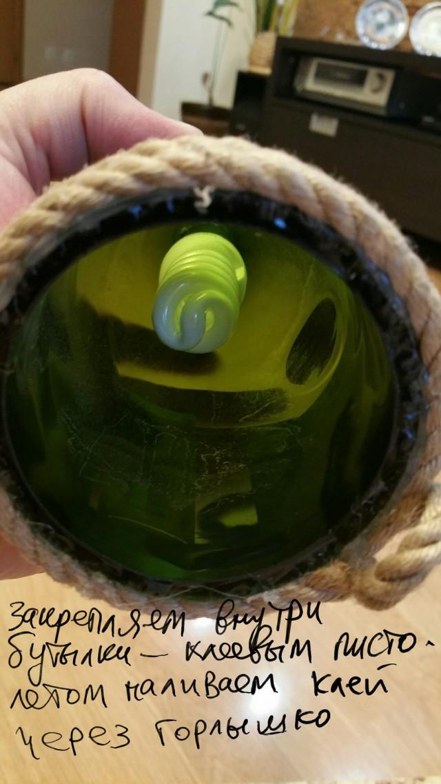Рукоделие светильников из бутылок и труб