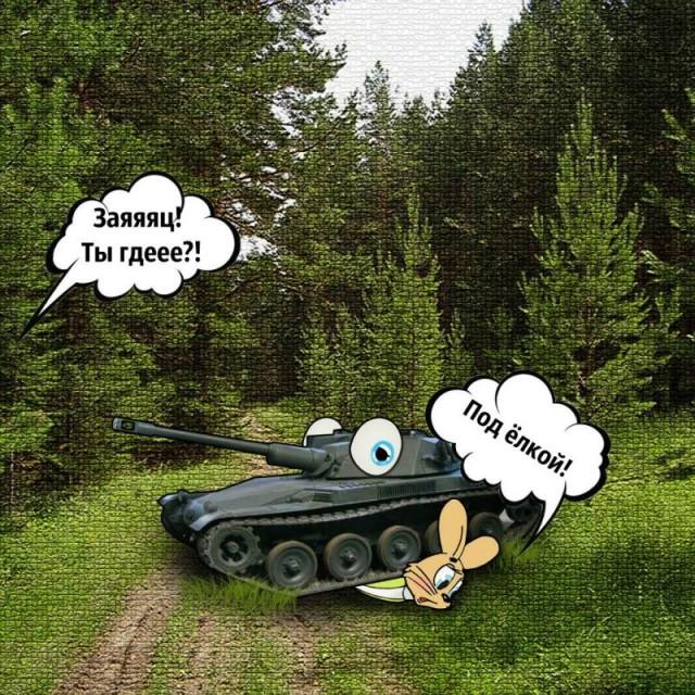 Картинки с приколами с танками