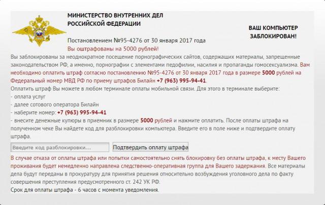Закон о просмотре порно в казахстане — photo 9