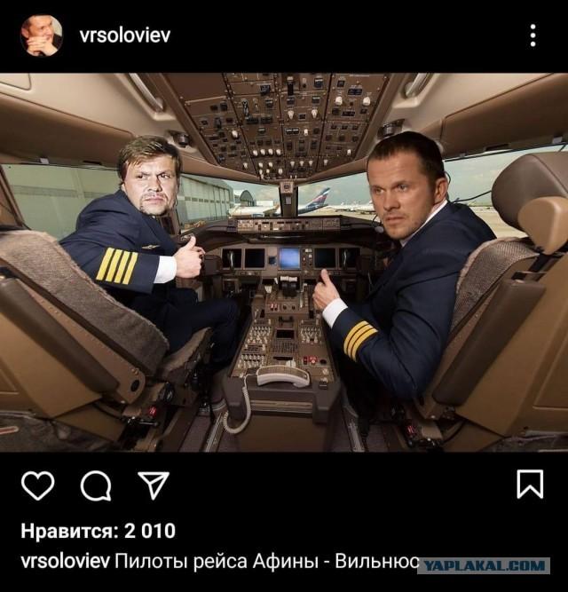 В Минске задержан главред NEXTA