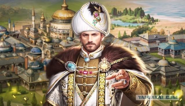 Петербуржец проиграл «Великому султану» 763,5 тысячи рублей
