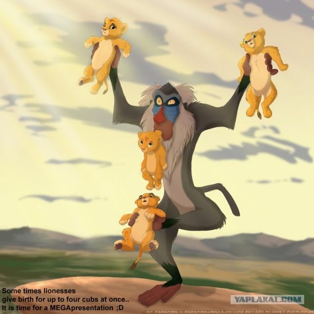 Картинки король лев смешные, утро анимации картинки