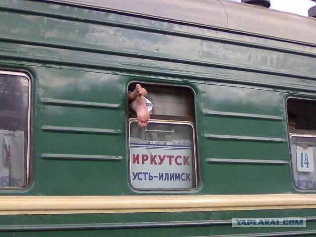 Картинки поезд приколы
