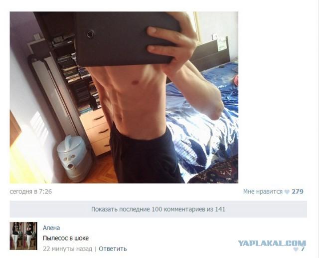 Гиф, картинки смешные комментарии из соцсетей