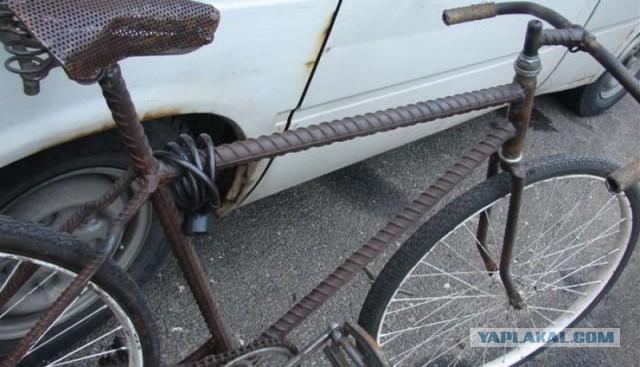 Скидка  на велосипед в 113 процентов