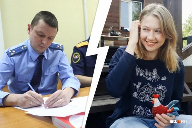 Привет из 2010: в Екатеринбурге рукодельницу привлекли за экстремистский клип 11-летней давности