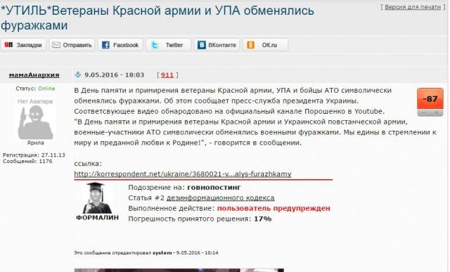Путин утвердил бессрочное размещение сил ВКС в Сирии