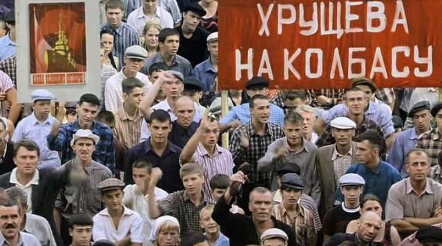 Расстрел в Новочеркасске : последний бунт рабочих в СССР
